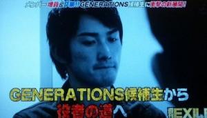 町田啓太generations