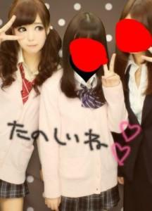 藤田ニコル制服