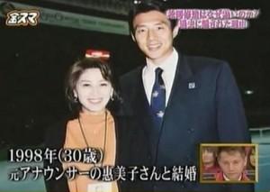 松岡修造結婚
