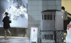 窪田正孝&多部未華子②